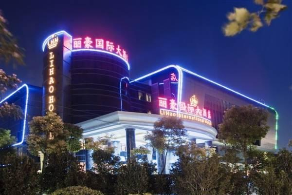 фото Lihao International Hotel изображение №10