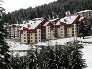 Lucky Pamporovo, Apts