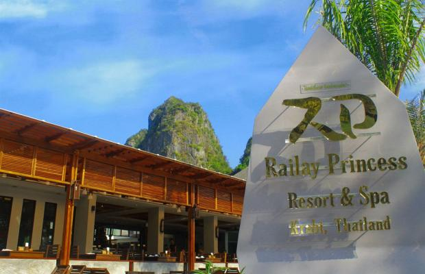 фотографии Railay Princess Resort & Spa изображение №36
