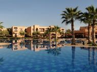 Marrakech Ryads Parc & Spa by Blue Sea (ex. Bluebay Marrakech), 4*