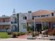Summer Dream Hotel, 3*
