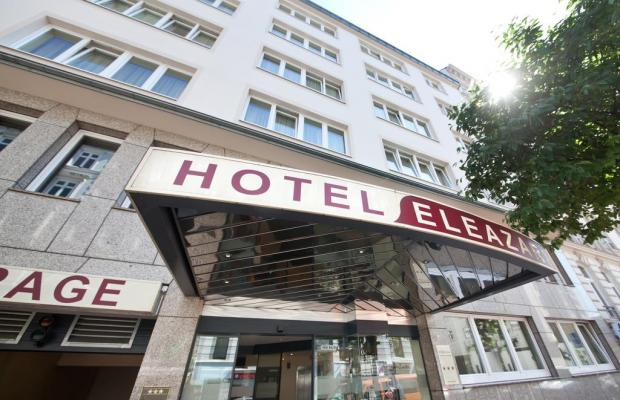 фото отеля Novum Hotel Eleazar City Center (ех. Metro Merkur) изображение №1