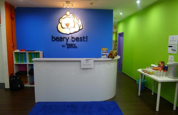 фото Beary Best by A Beary Good Hostel изображение №30