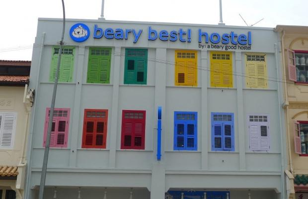 фото отеля Beary Best by A Beary Good Hostel изображение №1