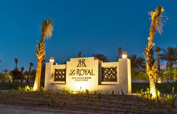 фото Le Royal Holiday Resort изображение №2