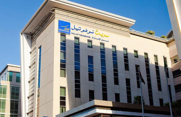 фото Suite Novotel Mall Of The Emirates (ex. Suite Hotel Mall of the Emirates) изображение №2