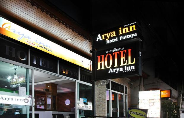 фото  Arya Inn Pattaya Hotel (ex. Boss Boutique) изображение №22