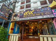 99 Residence Patong (ex. Arman Residence & Halal Restaurant; Aman Residence & Restuarant), 2*