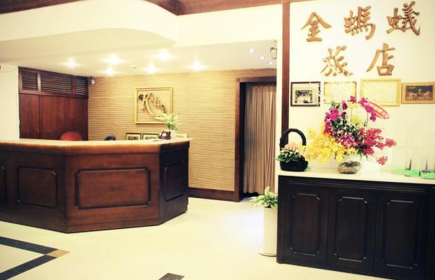 фотографии Golden Ant Hotel изображение №16