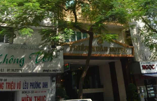 фото отеля Thien Xuan Hotel изображение №1