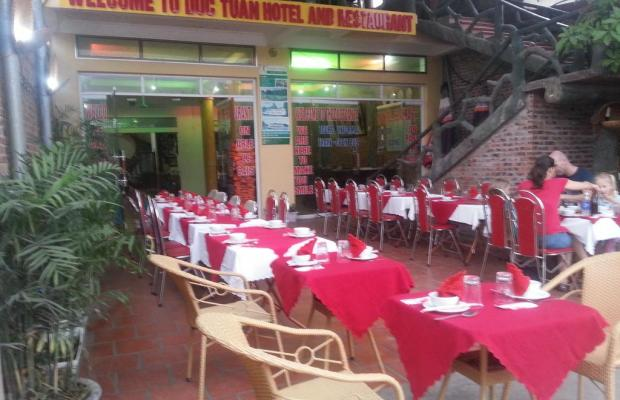 фотографии отеля Duc Tuan изображение №3