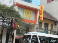 Van Mieu 2 Hotel, 3*