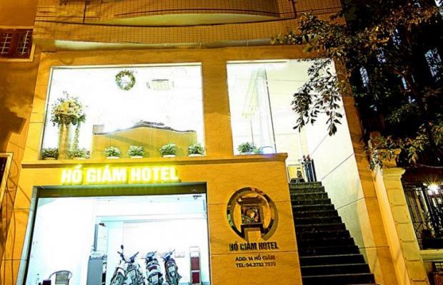 фото Ho Giam Hotel изображение №2