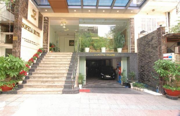 фотографии отеля Sophia Hotel изображение №15
