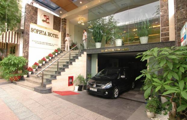 фото отеля Sophia Hotel изображение №1