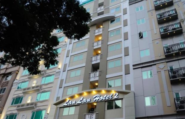 фотографии отеля Lan Lan 2 Hotel изображение №15