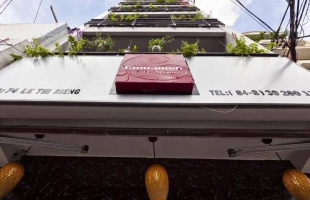 фото отеля Cinnamon Hotel Saigon изображение №1