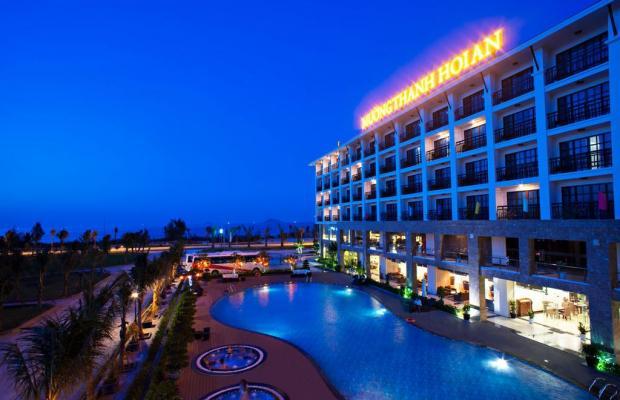 фото Muong Thanh Holiday Hoi An Hotel изображение №30