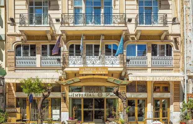 фото отеля a.d. Imperial Palace Thessaloniki Center изображение №1