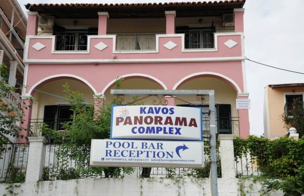 фотографии отеля Kavos Panorama Complex изображение №19