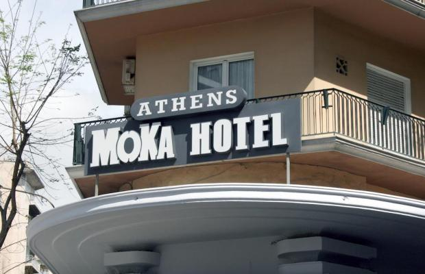 фото отеля Moka изображение №13