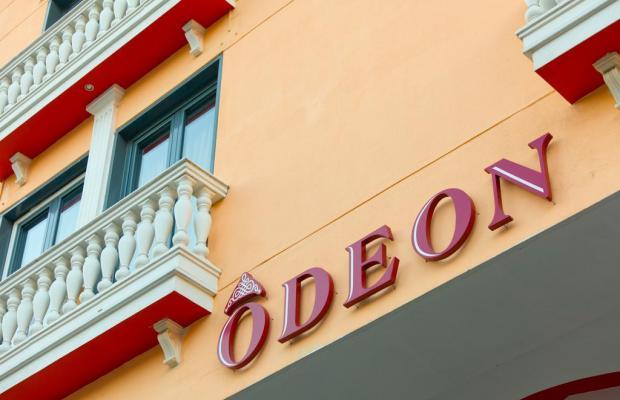 фото отеля Odeon изображение №13