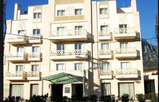 фотографии отеля Antoniadis изображение №47