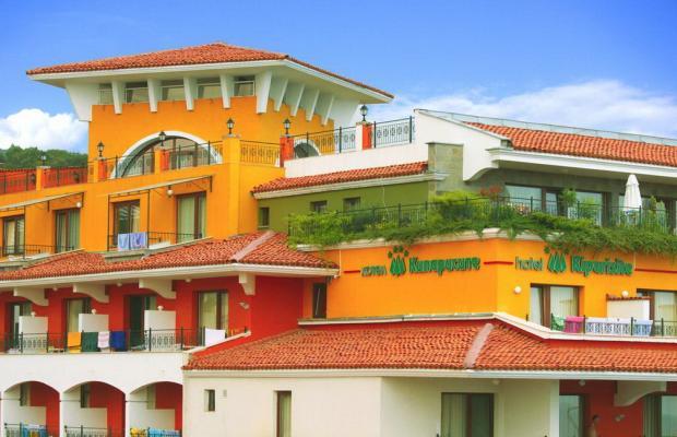 фото отеля Kiparisite (Кипарисите) изображение №1