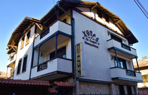 фото отеля Hotel Sveti Georgi Pobedonosets изображение №1