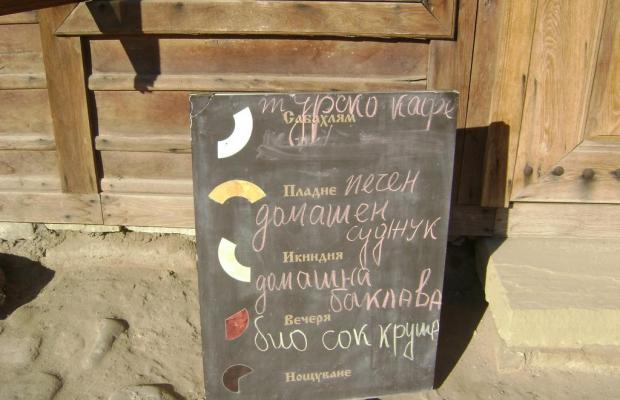 фотографии Kandrovi (Кандрови) изображение №40