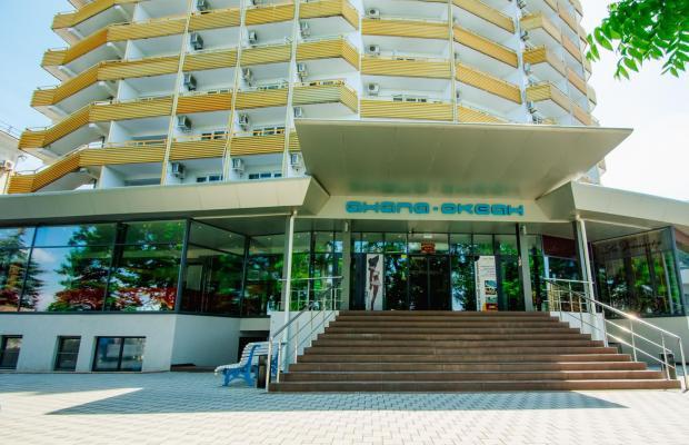 фото отеля Анапа - Океан (Anapa - Ocean) изображение №1
