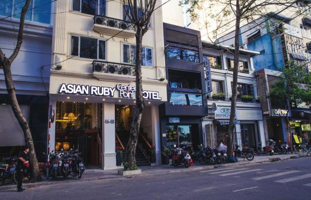 фото Asian Ruby Centre Point Hotel изображение №26