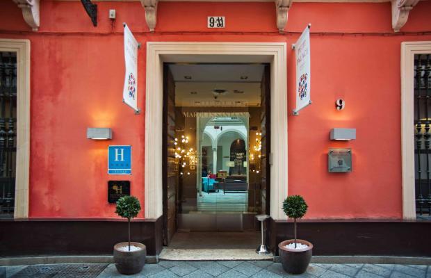 фото отеля Petit Palace Marques Santa Ana изображение №1