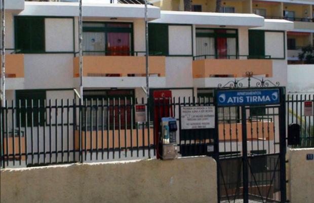 фотографии Apartamentos Atis Tirma изображение №12