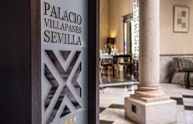 фотографии Palacio de Villapanes изображение №20
