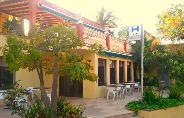 фото отеля San Martin изображение №13
