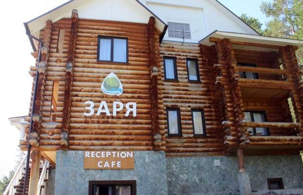 фото отеля Заря (Zarya) изображение №41