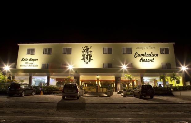 фото Cambodian Resort изображение №14
