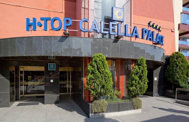 фото отеля H TOP Calella Palace (ex. H TOP Osiris) изображение №13