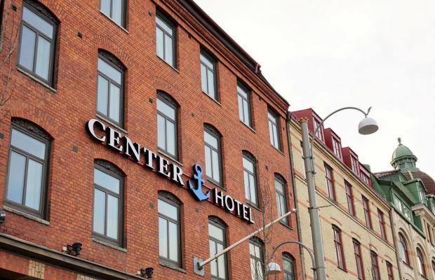 фото отеля Comfort Hotel City Center (ех. Hotel City Center) изображение №9