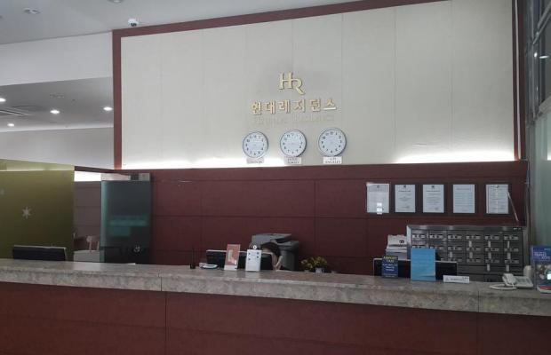 фотографии Hyundai Residence изображение №20