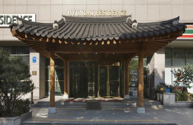 фотографии отеля Hyundai Residence изображение №7