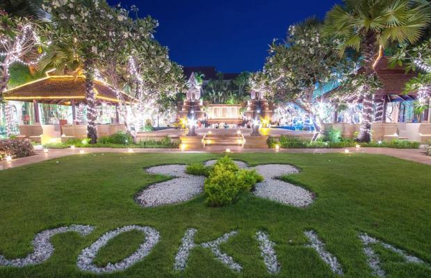 фотографии Sokha Angkor Hotel изображение №4