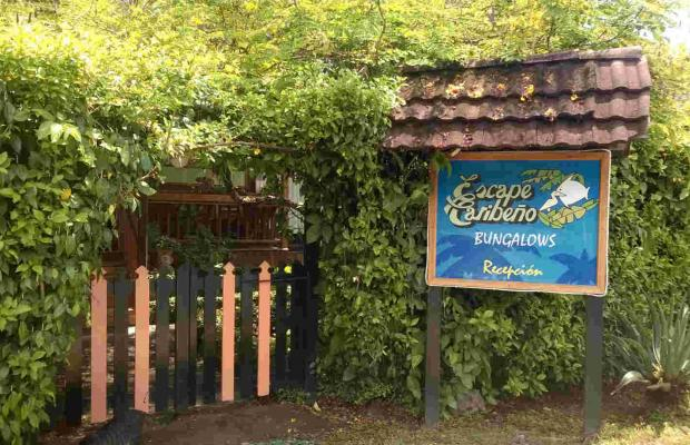 фотографии отеля Escape Caribeno изображение №3