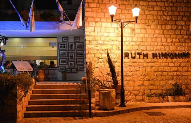 фотографии отеля Ruth Rimonim Hotel изображение №19