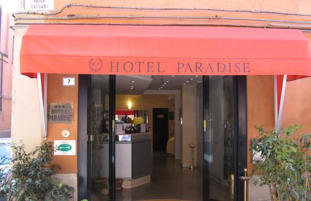 фото отеля Hotel Paradise изображение №1