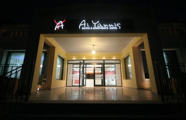 фотографии отеля Ai Yannis Suites and Apartments Hotel изображение №7