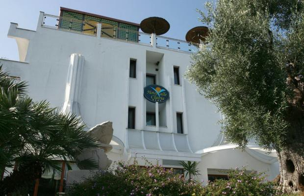 фотографии отеля Park Hotel Valle Clavia изображение №31