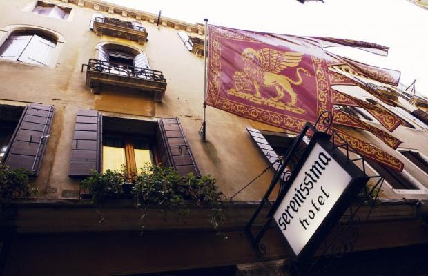 фото отеля Hotel Serenissima изображение №1