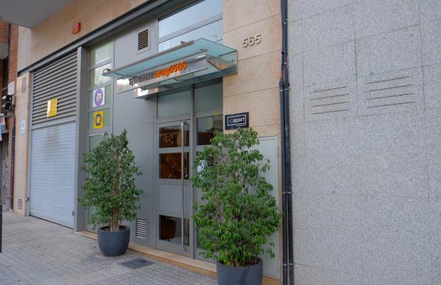 фото отеля Apartaments Arago565 изображение №1